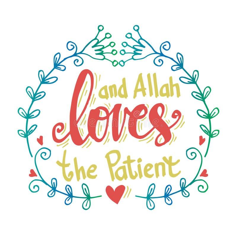 Et Allah aime le patient Quran de citation Calligraphie de lettrage de main illustration stock