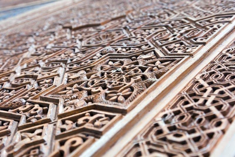 Etail Pozłocisty Izbowy Cuarto dorado przy Alhambra Granada, zdrój obrazy royalty free