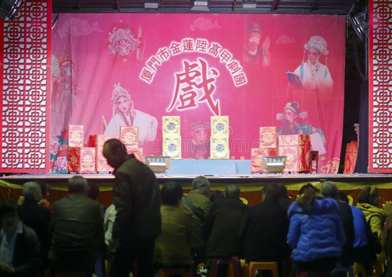 Etapa de la ópera del gaojia en la ciudad de Xiamen, China foto de archivo libre de regalías