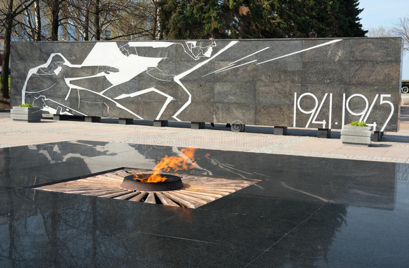 Eternal Flame and created memorial complex in honor of Nizhny Novgorod citizens who died in World War II. Nizhny Novgorod, Russia - May 2, 2015: Eternal Flame royalty free stock photos