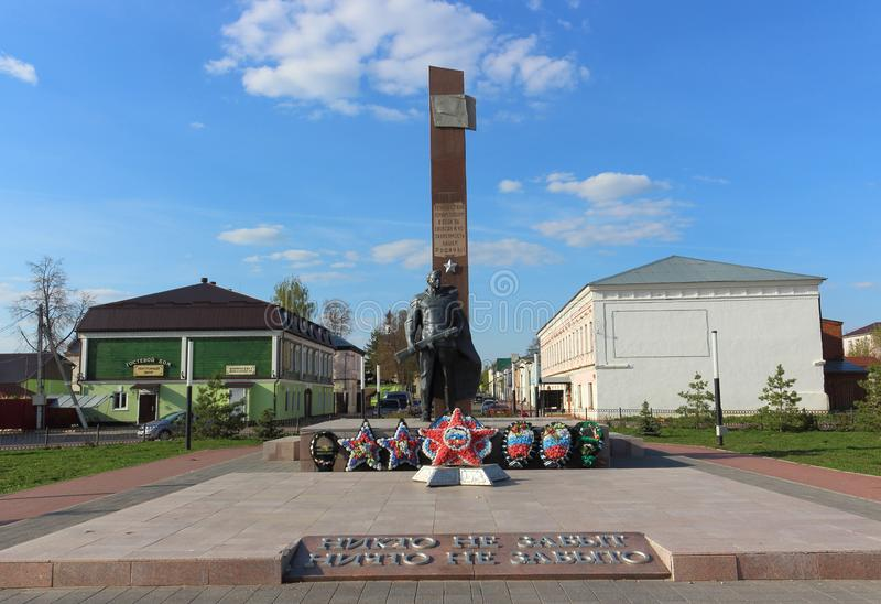 Eternal Flame in Zaraysk stock images
