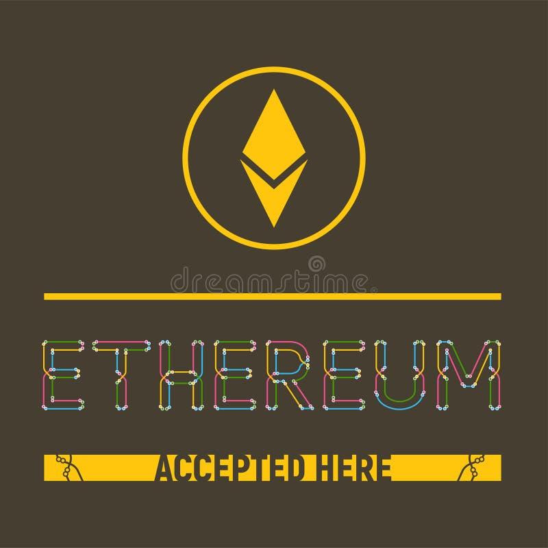 Ethereum aceptó aquí ilustración del vector