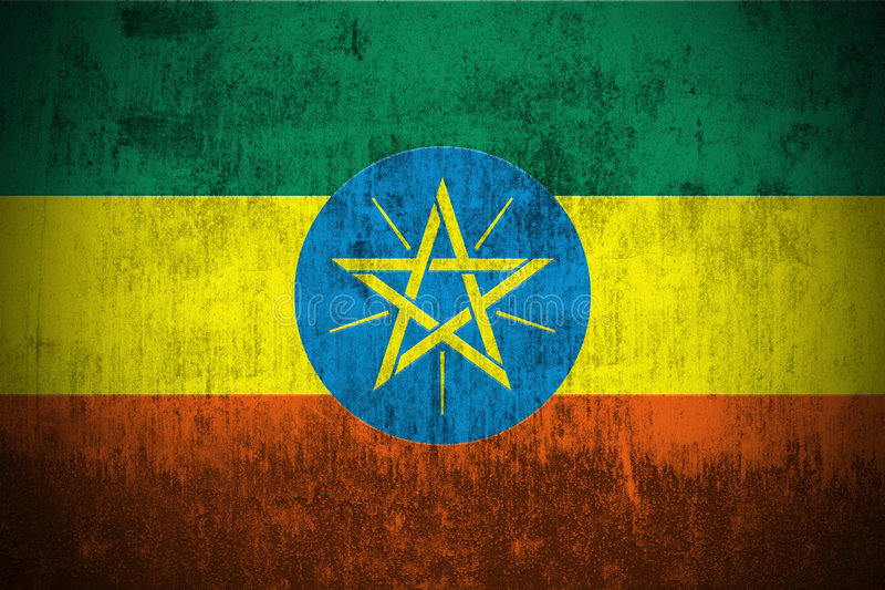 ethiopia flaggagrunge vektor illustrationer