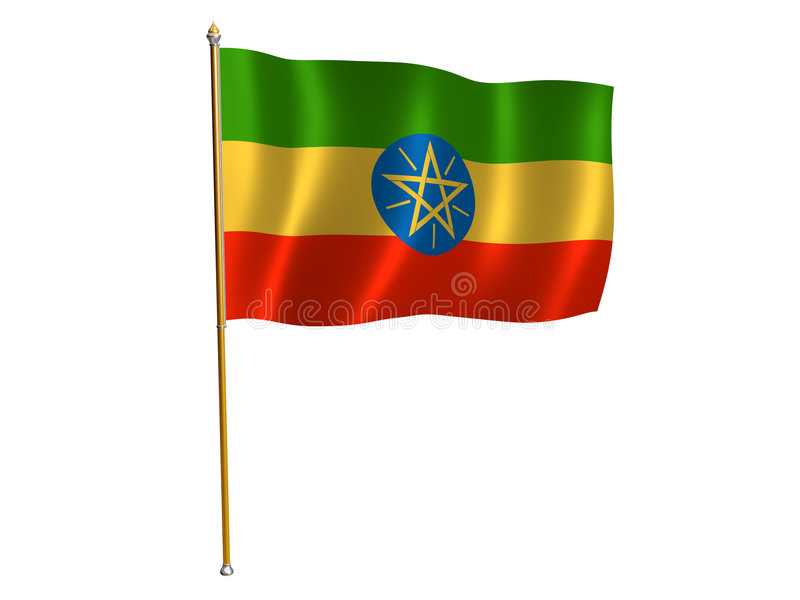 Ethiopian silk flag royalty free stock photos