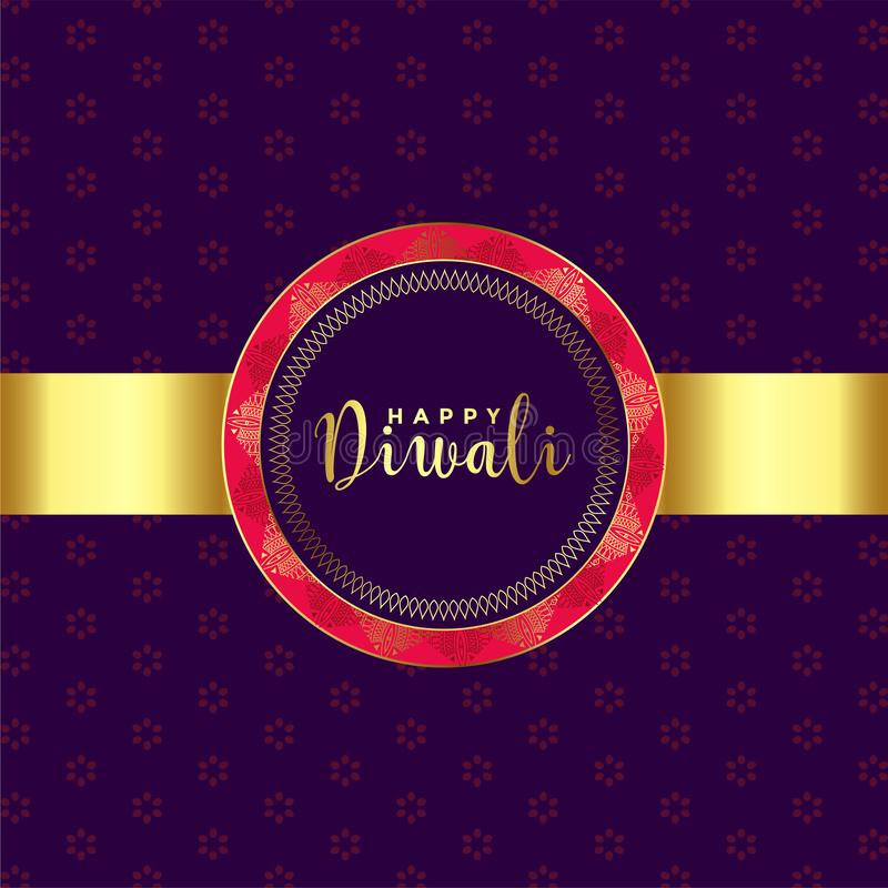Ethnic style happy diwali golden background royalty free illustration