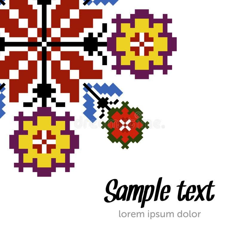 Ukrainian national pattern, vector stock illustration