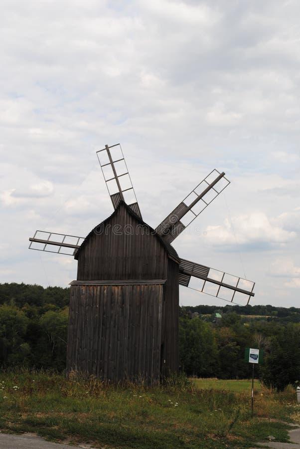 Ethnisches Dorf in Ukraine lizenzfreies stockfoto