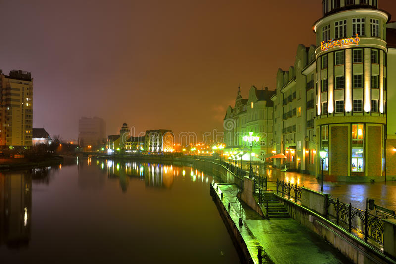 Download Ethnographic Och Handelmitt. Kaliningrad Redaktionell Foto - Bild av östligt, ryss: 37344625