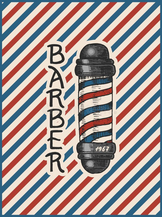 Etichetta del distintivo del palo del negozio di barbiere Emblema dei pantaloni a vita bassa per taglio di capelli dell'insegna d royalty illustrazione gratis
