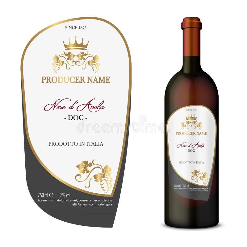 Etichetta del vino di vettore royalty illustrazione gratis