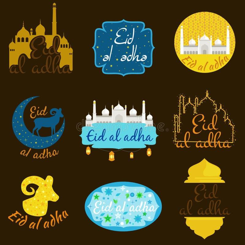 Etichetta di Eid Al Adha dell'illustrazione di festa di vettore composizione dell'iscrizione del mese santo musulmano con la cost illustrazione di stock