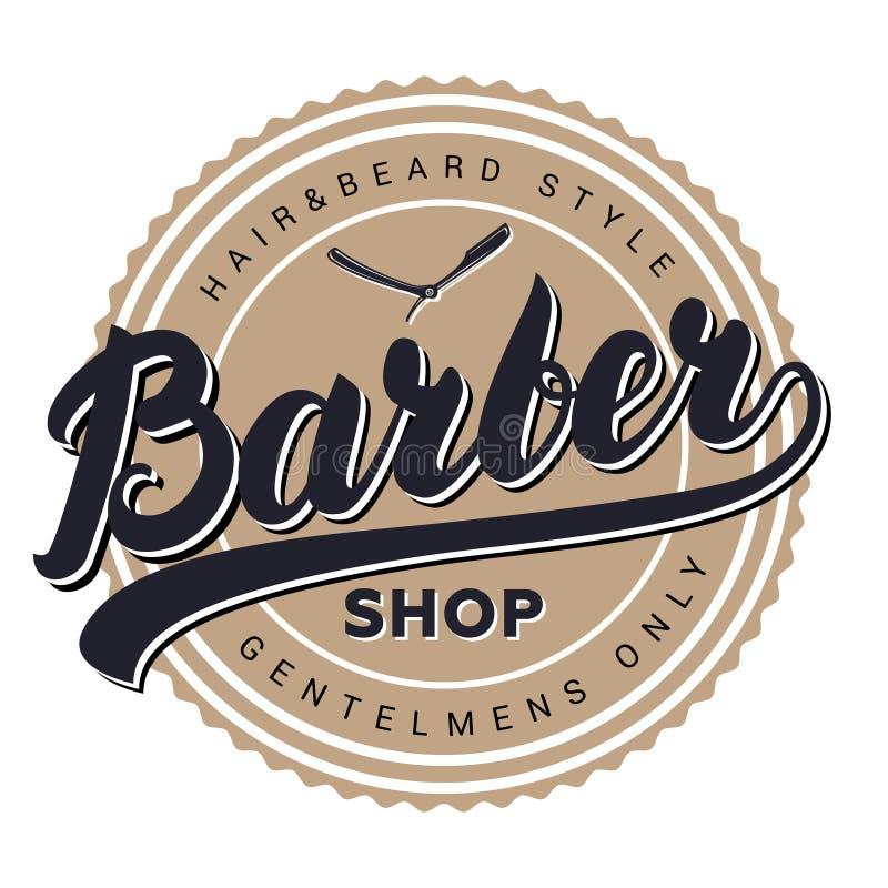 Etiket, het kenteken, het embleem of het embleem van de kapperswinkel retro uitstekende vector illustratie