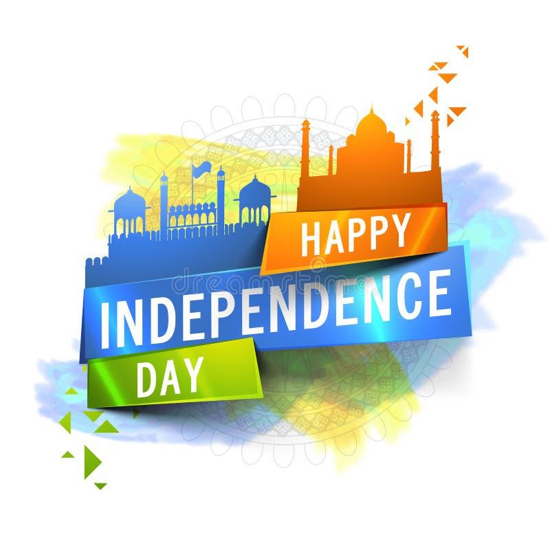 Etikett för glansigt papper för indisk självständighetsdagen stock illustrationer