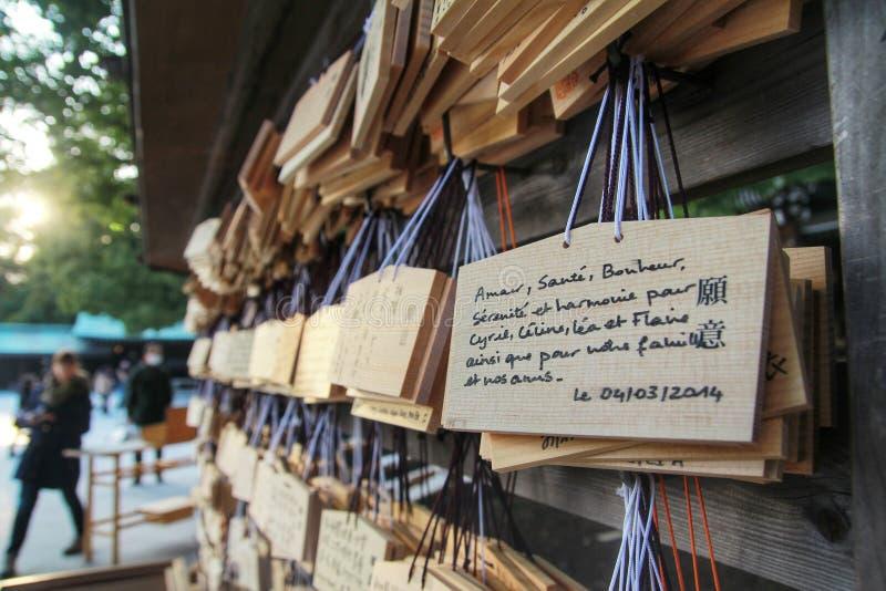 Etiketten av önska i det franska språket i meijirelikskrin, Tokyo, Japan royaltyfria bilder