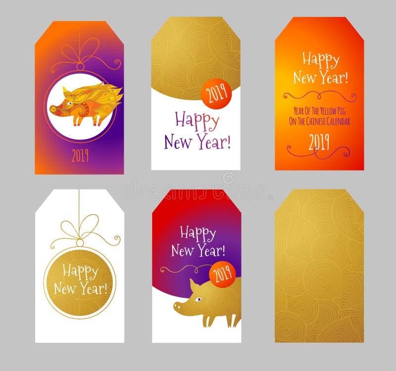 Etiketten voor de groet van het Nieuwjaar in hinese stijl à  ¡ vector illustratie