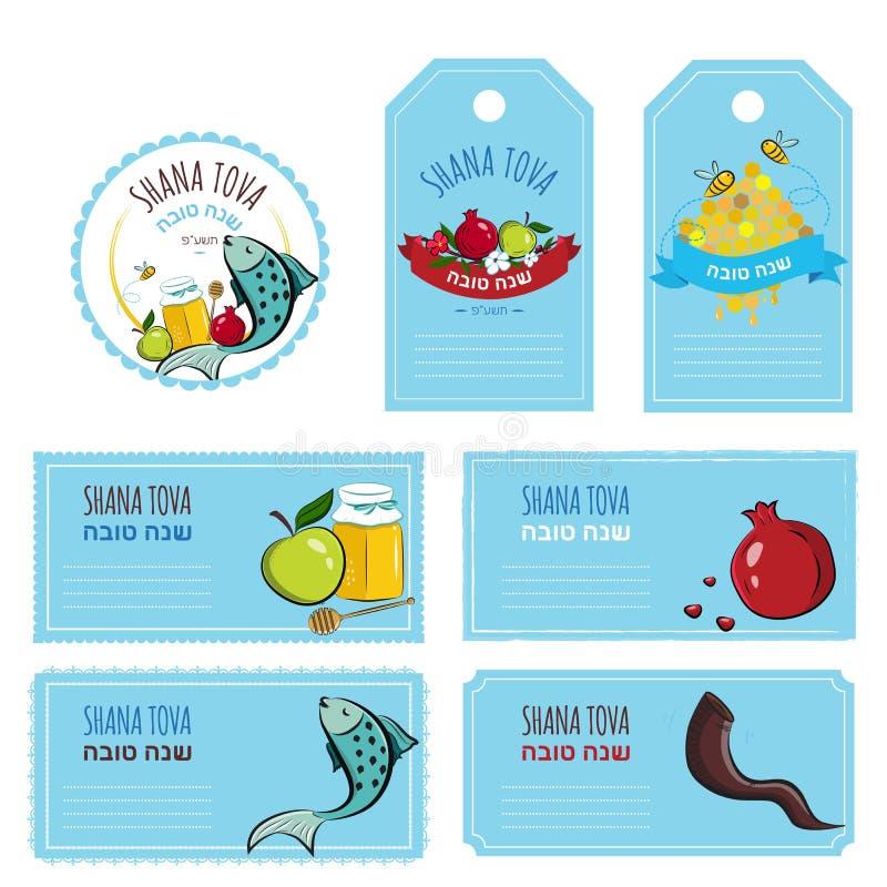 Etiketter och etiketter för Rosh Hashana hälsningkort med symboler av judisk ferie royaltyfri illustrationer