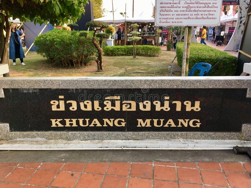 "Etiqueta ""Khuang Muang NaN"" delante del templo de Phumin, NaN, Tailandia foto de archivo"