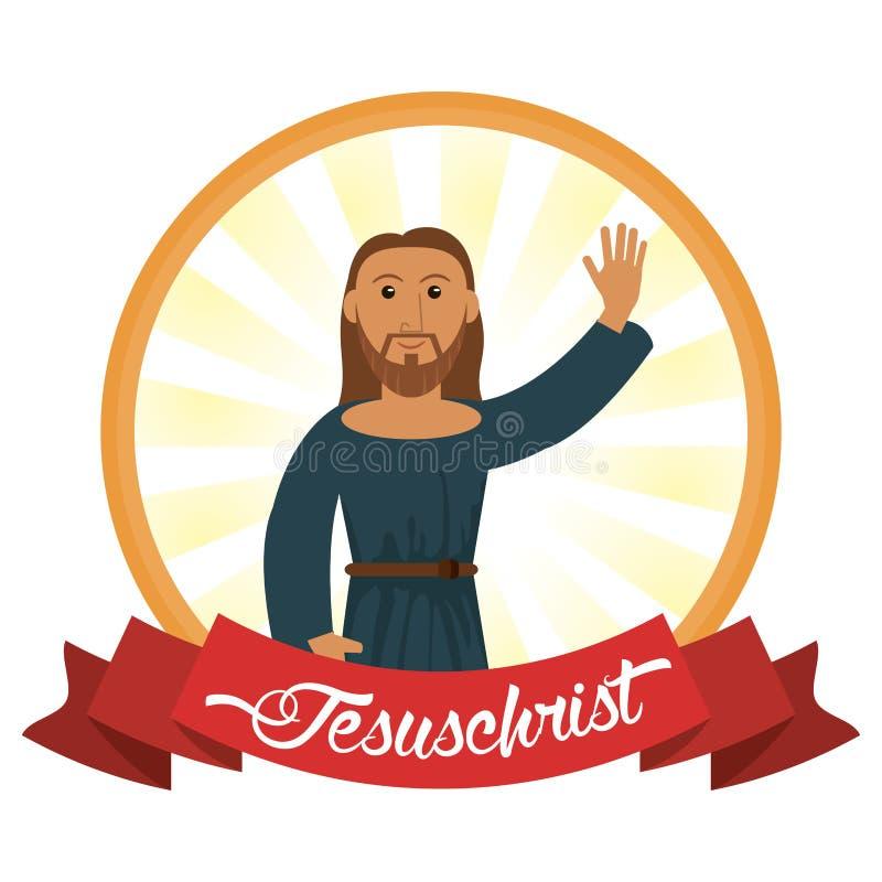 Etiqueta católica espiritual da imagem de Jesus christ ilustração royalty free