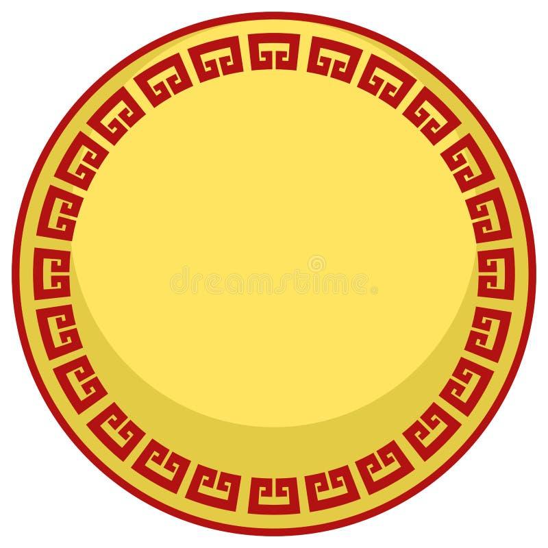 Etiqueta china del Año Nuevo libre illustration