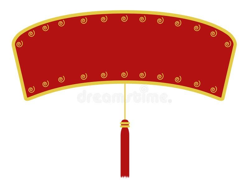 Etiqueta china del Año Nuevo ilustración del vector