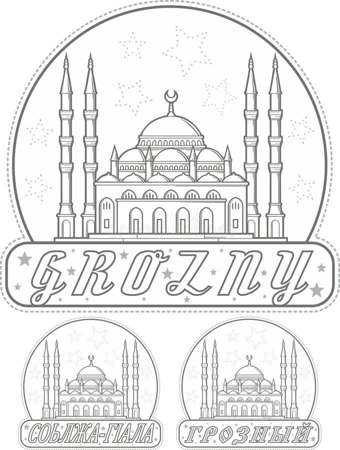 Etiqueta com a mesquita em Grozny, Rússia ilustração stock