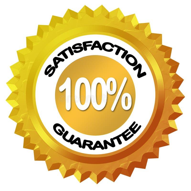 Etiqueta da garantia da satisfação ilustração do vetor