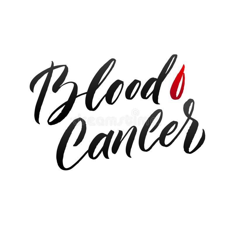 Etiqueta de la conciencia del cáncer de sangre Vector Tamplate con la cinta roja - símbolo de la lucha del cáncer libre illustration