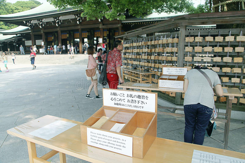 Etiqueta del deseo del japonés foto de archivo libre de regalías