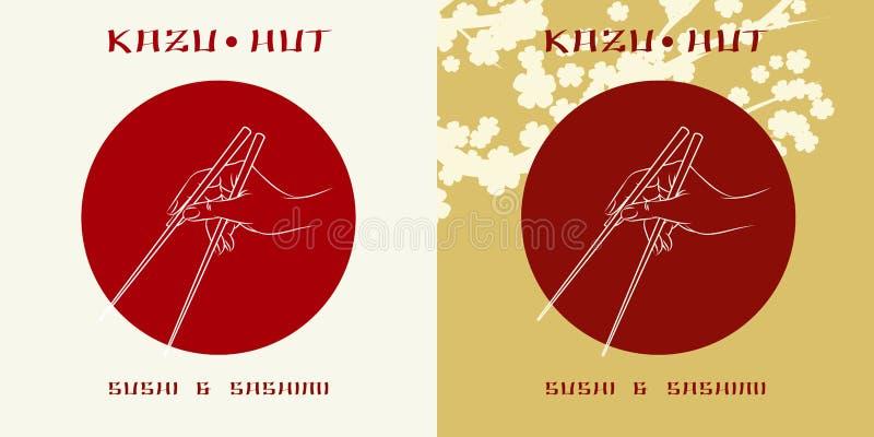 Etiqueta del menú del sushi o plantilla del logotipo de la barra de sushi libre illustration