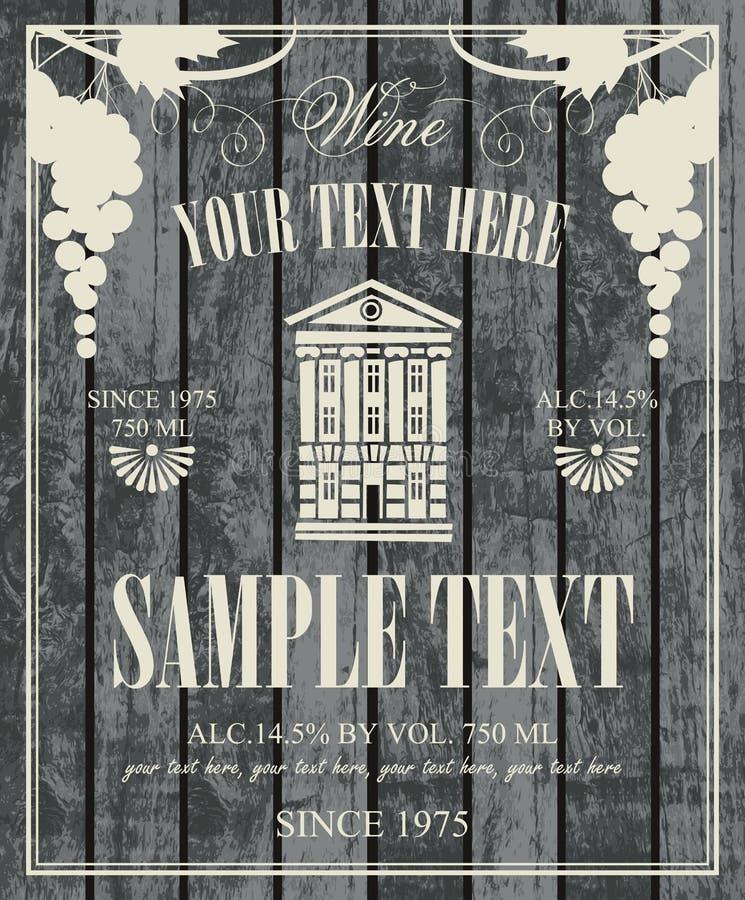 Etiqueta del vino con una imagen del hogar del vintage ilustración del vector