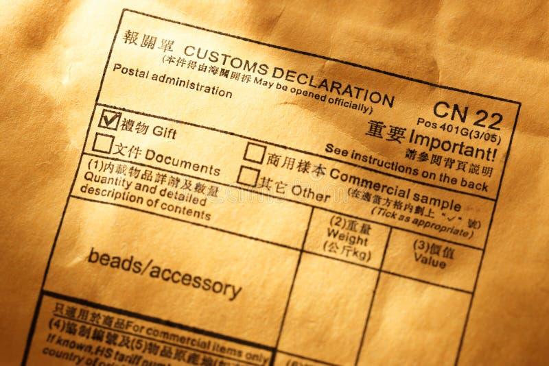 Etiqueta do envelope do cargo imagens de stock
