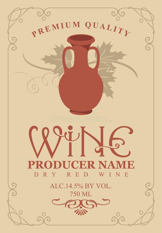 Etiqueta do vinho com jarro e videira da argila em retro ilustração do vetor
