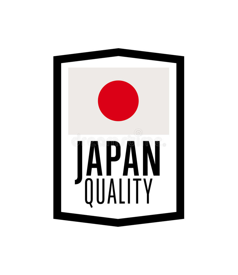 Etiqueta isolada qualidade do vetor de Japão para produtos ilustração royalty free