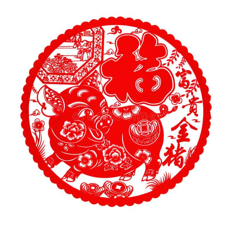 Etiqueta lisa vermelha macia do papel-corte no branco como o símbolo do ano novo chinês do porco fotos de stock