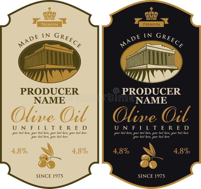 Etiqueta para el aceite de oliva hecho en Grecia stock de ilustración