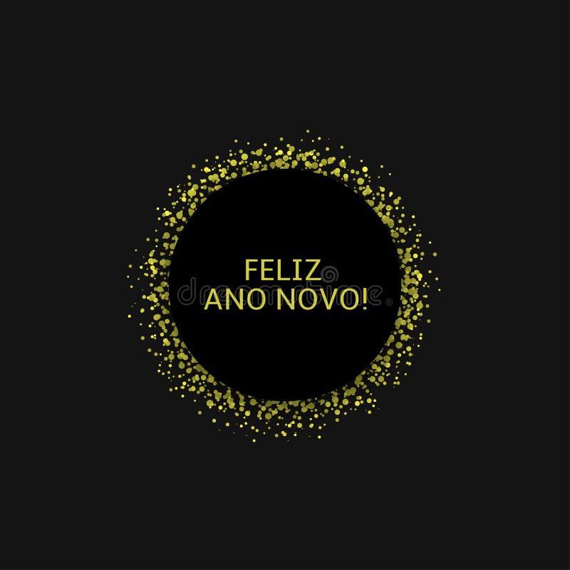 Etiqueta portuguesa do Natal ilustração do vetor