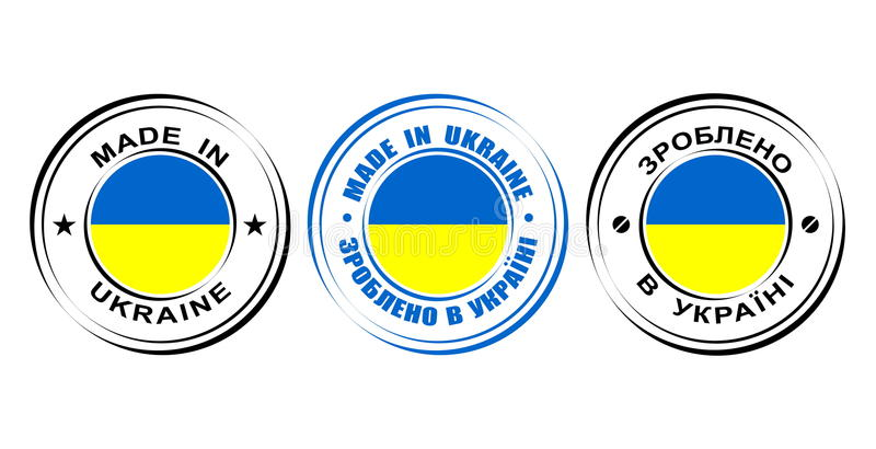 Etiqueta redonda hecha en Ucrania con la bandera ilustración del vector
