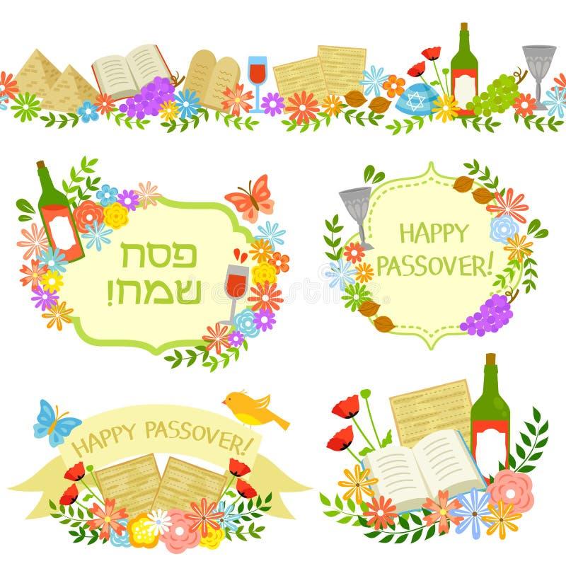Etiquetas de la pascua judía ilustración del vector