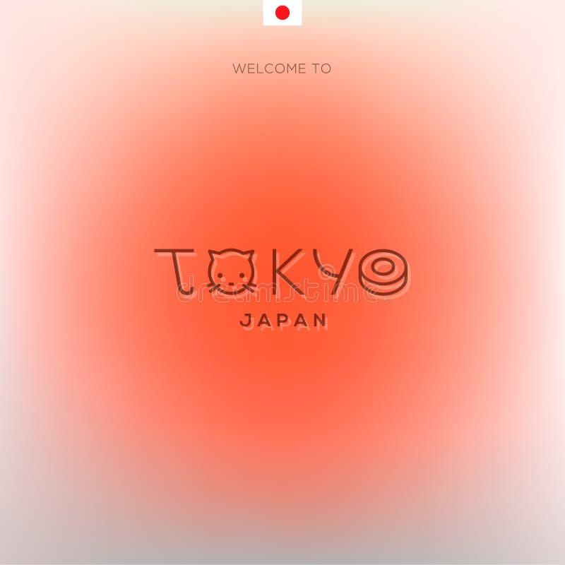 Etiquetas de las ciudades del mundo - Tokio. libre illustration