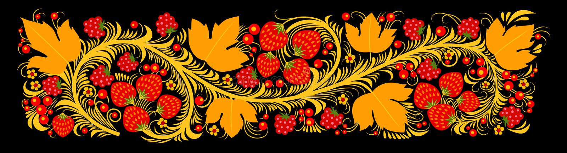 etnisk blom- prydnad royaltyfri illustrationer