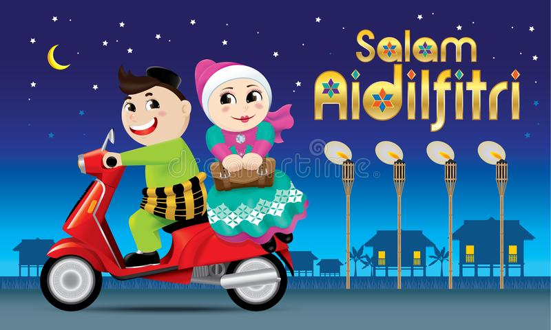 Ett par är på vägen tillbaka till deras hemstad, ordnar till för att fira den Raya festivalen med deras familj stock illustrationer