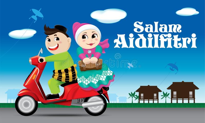 Ett par är på vägen tillbaka till deras hemstad, ordnar till för att fira den Raya festivalen med deras familj royaltyfri illustrationer