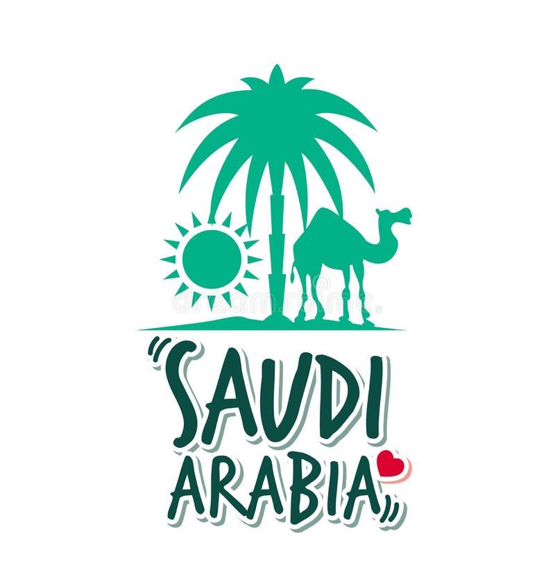 Eu amo Arábia Saudita no fundo branco ilustração royalty free