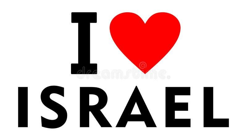 Eu amo Israel ilustração stock