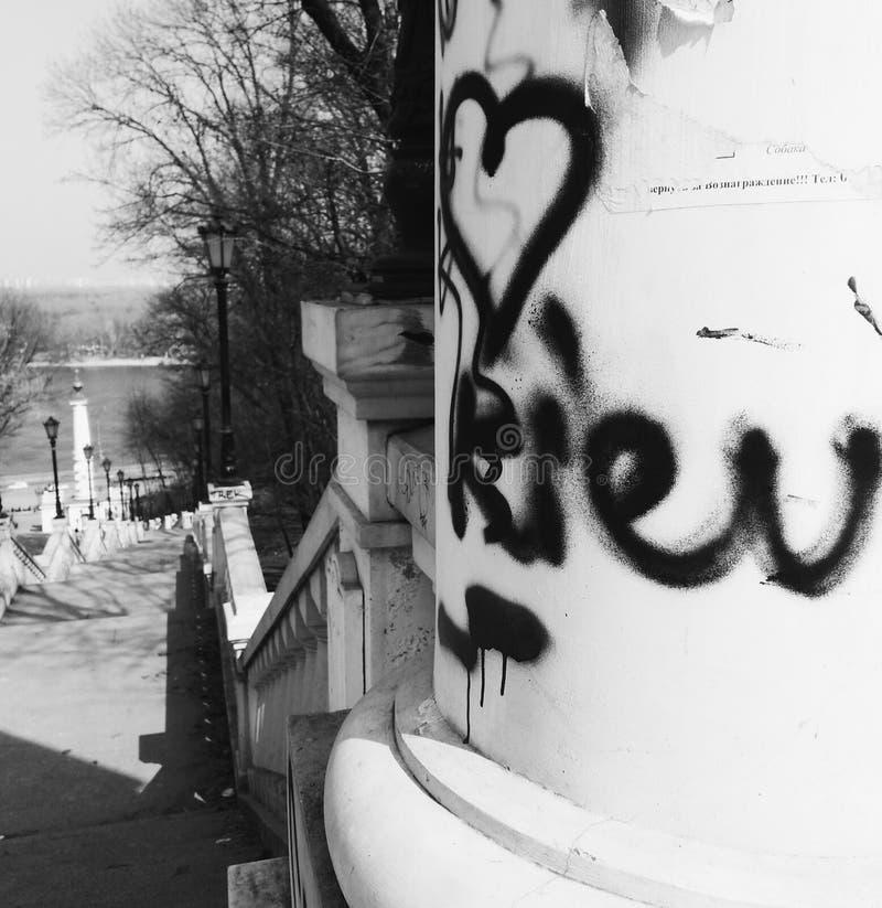 Eu amo Kiev fotografia de stock royalty free