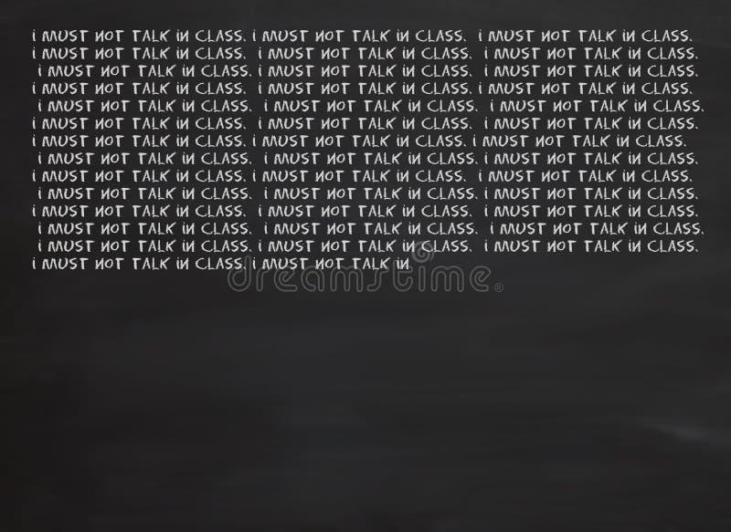 Eu não devo falar na classe ilustração do vetor