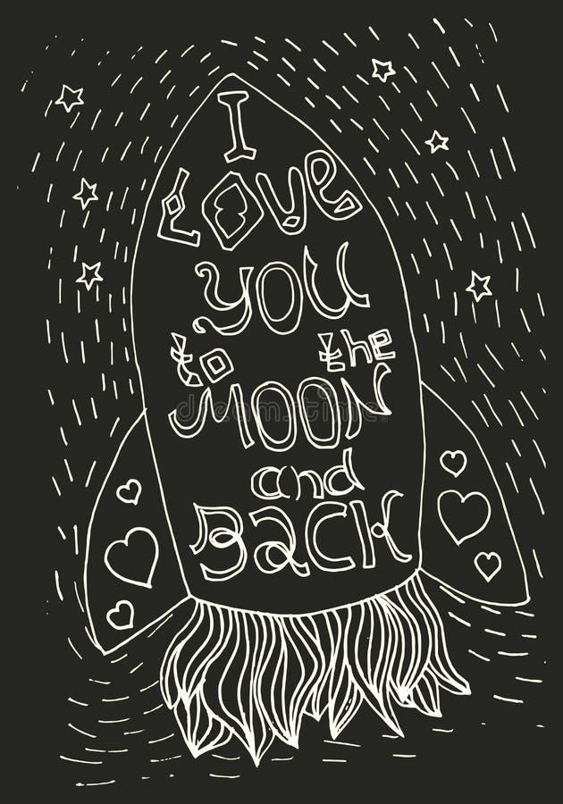 Eu te amo à lua e à parte traseira ilustração royalty free