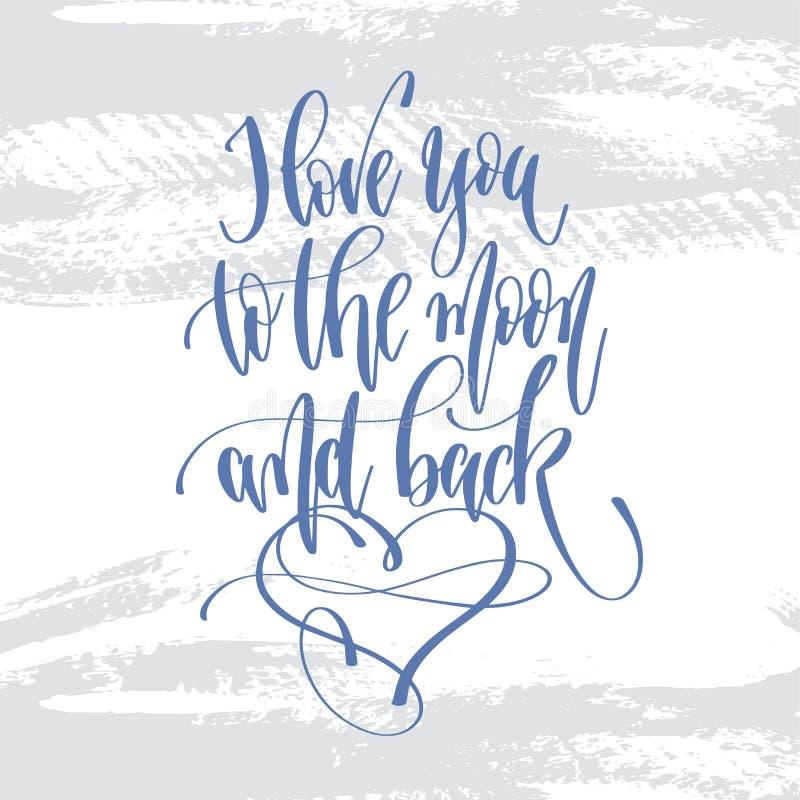Eu te amo à lua e para trás - mão que rotula o texto da inscrição ilustração royalty free