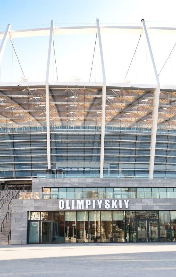 EURO 2012: Olympisky Stadion in Kiew lizenzfreie stockbilder