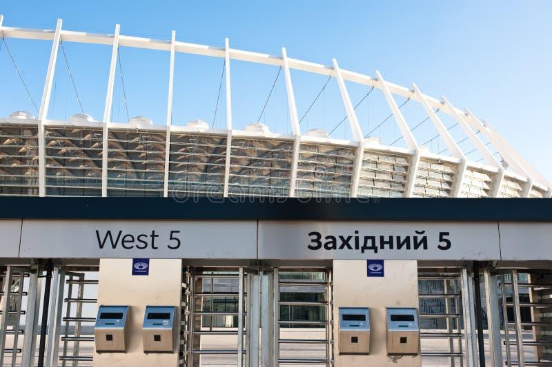 EURO 2012: Olympisky Stadium in Kiev, Ukraine stock photography